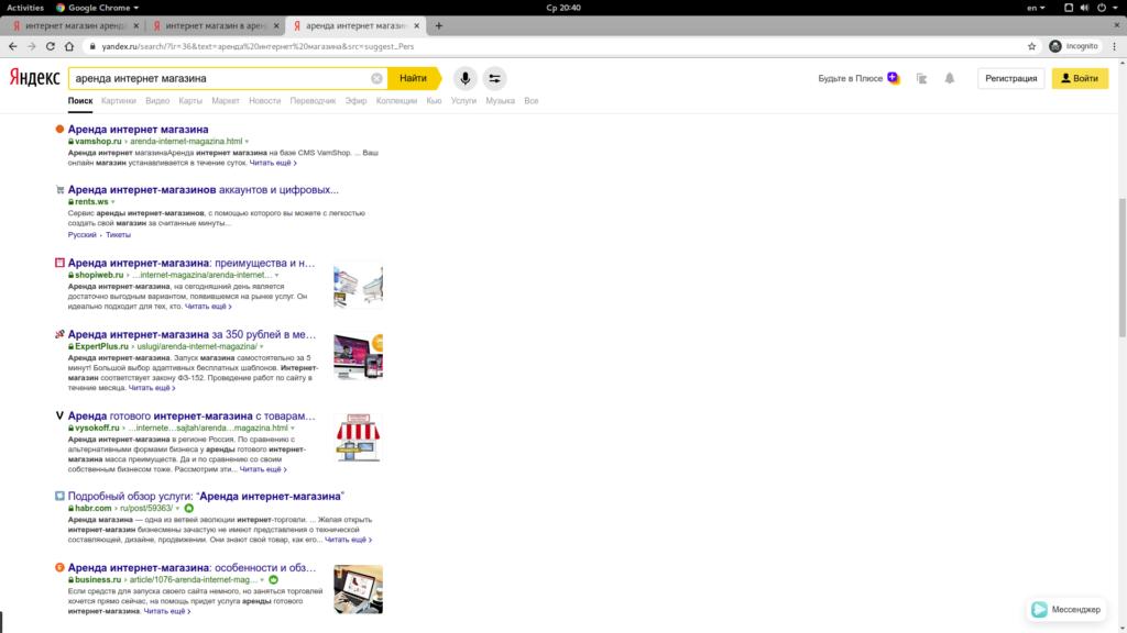 Screenshot from 2020 08 26 20 40 06 1024x576 SEO Плитка тэгов в VamShop — Обязательно используйте у себя в магазинах, показываю...