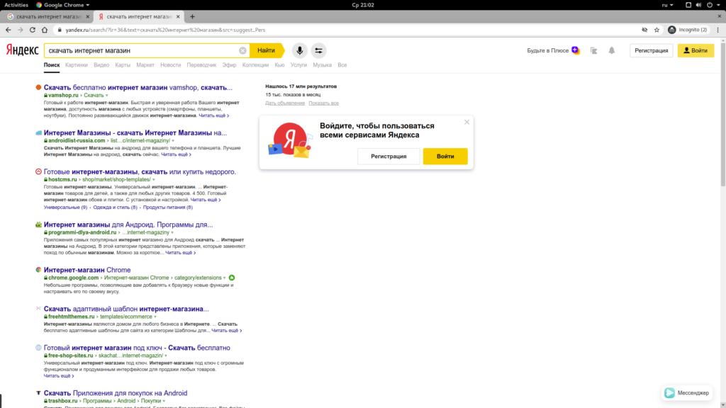 Screenshot from 2020 08 26 21 02 16 1024x576 SEO Плитка тэгов в VamShop — Обязательно используйте у себя в магазинах, показываю...