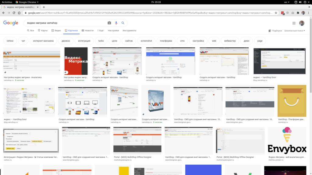 Screenshot from 2020 09 04 15 19 33 1024x576 Семантическая разметка — Почему это важно, на примере Google Картинок и Google Покупок!