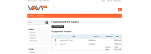 payment-type-discount-vamshop2-ru-1