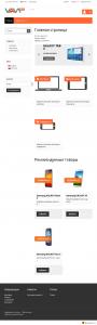 vamshop-responsive-template-tablet